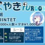 【荒野行動】第12回 さくやるーむ実況!