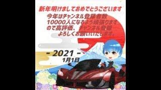 【12時間生放送!】【荒野行動】来年の目標年内1万人いくぞーーー