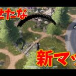 【荒野行動ゲーム実況プレイ】僕はついていけるだろうか15分という世界のスピードに【Part.34】
