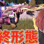 【荒野行動】乃木坂コラボの新銃スキンを最終形態にしたからとりま1位取ってきたー!【mildom】