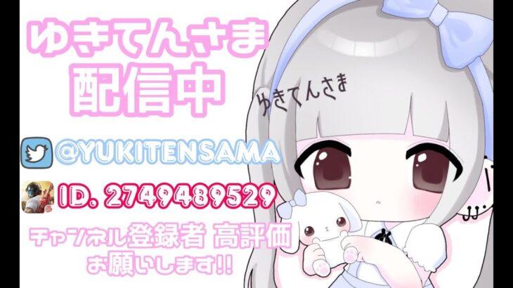 【荒野行動】3万5000円分ガチャひくよ☁*°