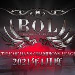 【荒野行動】BATTLE OF DAYS CHAMPIONS LEAGUE 2021 1月【DAY1】 実況:.jp うゆぴっぴ 【DAYS GAMING】