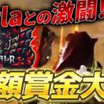 【荒野行動】高額賞金大会でCarlaと激闘!?賞金10万円獲得なるか!?