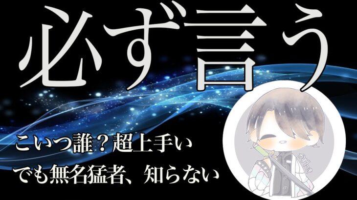 【荒野行動】Cra:JaPに憧れる!大会実績が桁違いの猛者キル集!【ReAxNaNaCh1】