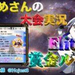 【荒野行動】[E]ゴリラ夫妻presents〜Elite賞金ルーム〜【大会実況】