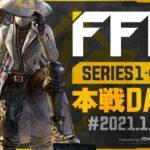 【荒野行動】FFL SERIES1 DAY2 解説 : 仏 実況 : V3