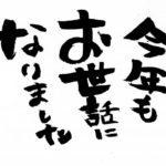 HAPPY😁NEW✨YEAR🎍【荒野行動キル集】