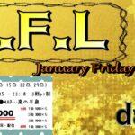 【荒野行動】1月毎週金曜開催!JFL League day4実況生配信