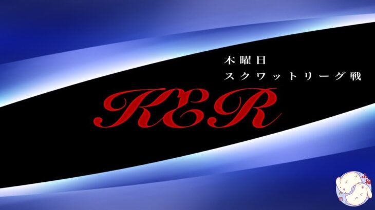 【荒野行動】KER 1月 Day3【大会実況】