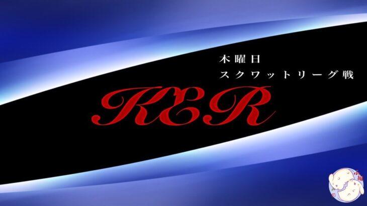 【荒野行動】KER 1月 Day4【大会実況】