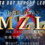 【荒野行動】【MZL】賞金総額10万円!!【Day3】実況!!【遅延あり】875