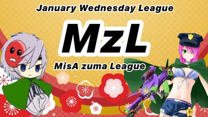 【荒野行動】MzL 1day【スクワットリーグ戦】Livestream_jp