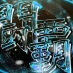 【荒野行動】キル集No.22