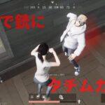 ゲーム実況?荒野行動PS4ver 荒野ランドを駆ける!!