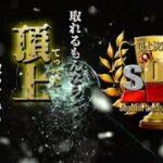 【荒野行動】第二回頂上決戦【SDB】賞金10万円
