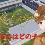 【荒野行動】マイトピア大会!ZaRu Canyon Capプロモーションビデオ