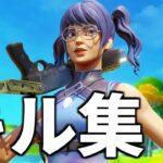 【ridin】元スイッチ勢のpcpad最強キル集!!