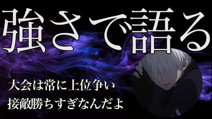 【荒野行動】リーグ戦で暴れまくり火力!時間を忘れる芸術的なキル集!【おやすみ☁かすたーど】