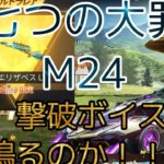 【荒野行動】七つの大罪コラボガチャ 銃スキンの撃破ボイスが鳴るのか検証!!