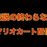 歌います乃木坂ライブ 【荒野行動】