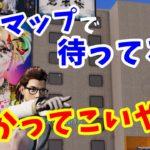 【荒野行動】生配信!東京マップでソロでドン勝つ行ってみよう!【荒野の光】
