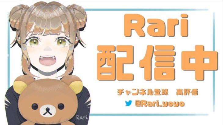 【荒野行動】リーグ戦裏