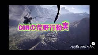 【荒野行動】ハリケーン狙撃で集めた短めキル集!!