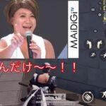 【荒野行動】東京ニワカ野郎が一人で東京マップ行ってみた!