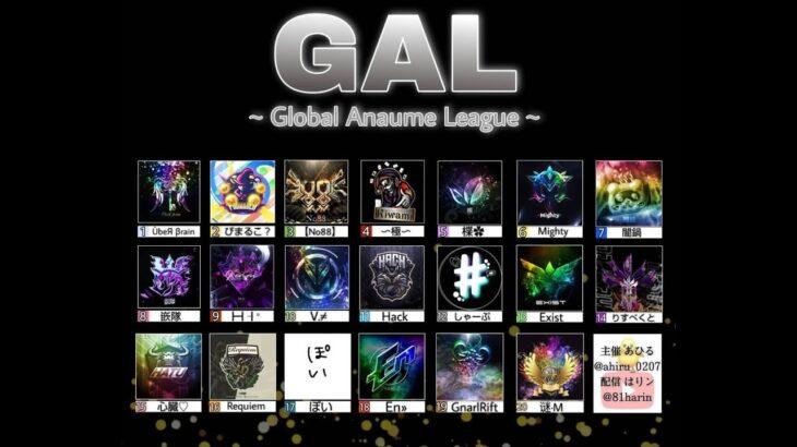 【荒野行動】2月度 GAL Day4 最終日【実況配信】GB鯖