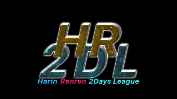 【荒野行動】2月度 HR2DL Day2【実況配信】GB鯖