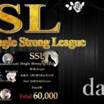 【荒野行動】最強のシングル猛者は誰だ?2月度SSL[Single Strong League] day3実況生配信