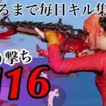 【32日目】2.5発指切りで魅せるキル集!! 【荒野行動/キル集/すり撃ち】