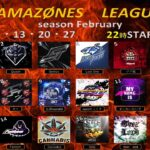 【荒野行動】AMAZØNES LEAGUE(FFL提携リーグ戦)season February DAY1