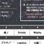 【荒野行動】HYDE ROOM【実況配信】(研修) GB鯖