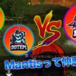 【荒野行動】Mantisはビジネス仲良し?大会中に友情崩壊…