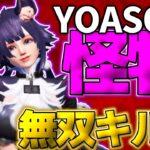 【荒野行動】YOASOBIの「怪物」で贈る 音ハメが気持ちよすぎる最強キル集💥🐺