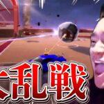 【仏切り抜き】荒野行動より白熱する神ゲーで大盛り上がりの老害s【Rocket League】