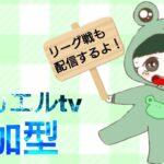 【荒野行動】雑談配信&荒野ランク上げ