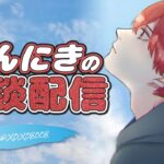 【荒野行動】新シーズン荒野PEAK1位取る!