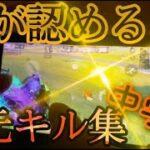 【荒野行動】日本1位iPhone勢手元キル集❗️危も認める魅せる上手さ!【荒野の光】【芝刈り機危】【1分チャレンジ】