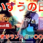 27.【荒野行動】【実況ライブ配信】Check out my livestream, powered by #Mobcrush#knivesout#荒野行動