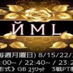 【荒野行動】3月度 ÑML Day3【実況配信】GB鯖