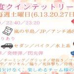 【荒野行動】3QL 3月 Day2【大会実況】