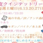 【荒野行動】3QL 3月 Day4【大会実況】