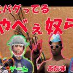 【4人でPUBGゲーム実況】色々とバグってる4人がPUBGでドン勝を目指す物語【Part.13】