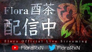 Flora大会【荒野行動】