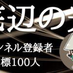 【荒野行動】神曲! NCSキル集 右上射撃プレイヤーさなπ 通常マッチ