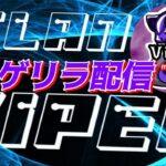 【荒野行動】Viperで雑談配信!!もっちィィ生配信♪