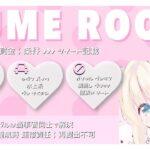 """【荒野行動】""""YUME ROOM""""クインテット賞金ルーム実況!!【遅延あり】932"""
