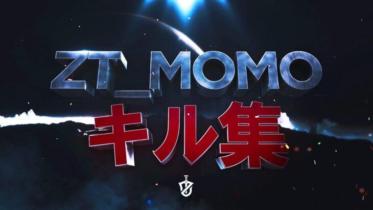 ZT_momoの大会onlyキル集 【荒野行動】